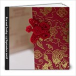 Photobook of the morning and tea ceremonies - 8x8 Photo Book (30 pages)