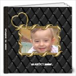 МОДЕЛ 4 - 12x12 Photo Book (20 pages)