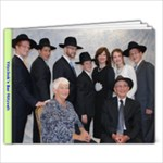 My nephew s Bar Mitzvah - 9x7 Photo Book (20 pages)