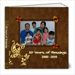 10 Years of Blessings - 8x8 Photo Book (20 pages)