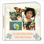 sattahepandschool - 8x8 Photo Book (39 pages)