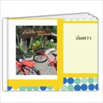 ampawa - 9x7 Photo Book (20 pages)