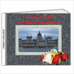 Budapest - 9x7 Photo Book (20 pages)