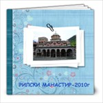 албум - 8x8 Photo Book (20 pages)