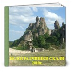 албум-1 - 8x8 Photo Book (20 pages)