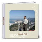 baxi  - 8x8 Photo Book (20 pages)