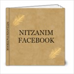 NITZANIM FACEBOOK - 6x6 Photo Book (20 pages)
