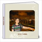 Ruth (China) - 8x8 Photo Book (20 pages)