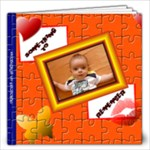 Puzzle book_my baby - 12x12 Photo Book (20 pages)