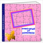 Girl s Puzzle book 1_Template 12x12 - 12x12 Photo Book (20 pages)