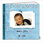 Max s 2010 - 8x8 Photo Book (20 pages)