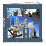 M - 8x8 Photo Book (30 pages)