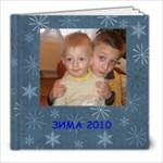 zima - 8x8 Photo Book (20 pages)