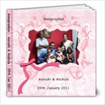 Annaprashan - 8x8 Photo Book (20 pages)