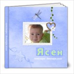 Yasen 01.11 39p. - 8x8 Photo Book (39 pages)
