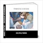 genethlia_alexias - 6x6 Photo Book (20 pages)