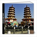 Taiwan2010 - 8x8 Photo Book (30 pages)