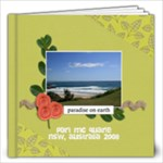 12x12: Vacation/Travel - 12x12 Photo Book (20 pages)