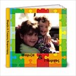 mariza giorgos childhood memories - 6x6 Photo Book (20 pages)