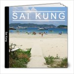 sai kung - 8x8 Photo Book (30 pages)