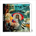 Purim Mazal Odor - 6x6 Photo Book (20 pages)