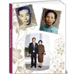 chow1 - 9x12 Deluxe Photo Book (20 pages)