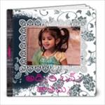 Nannama - 8x8 Photo Book (20 pages)