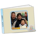 for grand ma n pa - 7x5 Deluxe Photo Book (20 pages)