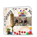 purim a - 4x4 Deluxe Photo Book (20 pages)