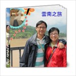 YUNNAN_3 - 6x6 Photo Book (20 pages)