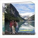 Cross Canada 2 - 8x8 Photo Book (20 pages)