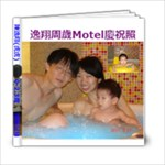 Tiger Tiger - 6x6 Photo Book (20 pages)