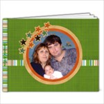 Плиска - 7x5 Photo Book (20 pages)