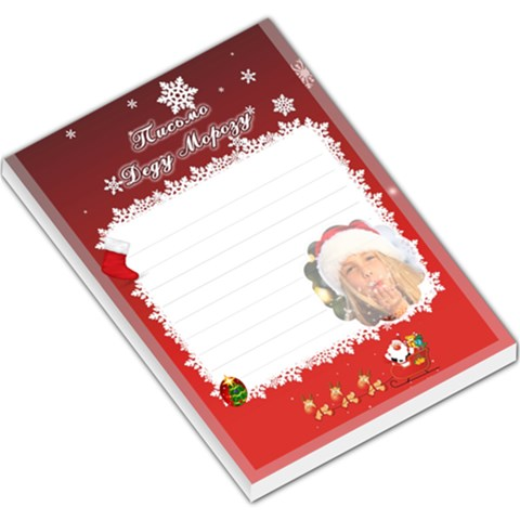Christmas By Joanne5   Large Memo Pads   87e77mo32x0f   Www Artscow Com