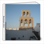 Greece 1 - 8x8 Photo Book (20 pages)