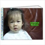 101年2月份 瑄生活(五) - 7x5 Photo Book (20 pages)