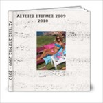 niki-asties-stigmes 2009 - 6x6 Photo Book (20 pages)