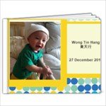Ivan Wong2 - 7x5 Photo Book (20 pages)