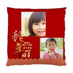 Chinese New Year By Gigi   Standard Cushion Case (two Sides)   Un5sdc9yb8bn   Www Artscow Com Back