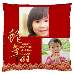 Chinese New Year By Gigi   Large Cushion Case (two Sides)   T23jwd3j7v0j   Www Artscow Com Front