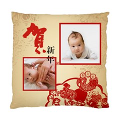 Chinese New Year By Gigi   Standard Cushion Case (two Sides)   Mtlw1iowozpr   Www Artscow Com Front