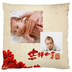 Chinese New Year By Gigi   Large Cushion Case (two Sides)   6jgi6pg9dofo   Www Artscow Com Back