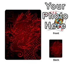 Engarde By Pixatintes   Multi Purpose Cards (rectangle)   Ixw3grfoh4bq   Www Artscow Com Back 36
