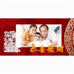 Chinese New Year By Ch   4  X 8  Photo Cards   Puledja9enzp   Www Artscow Com 8 x4 Photo Card - 8