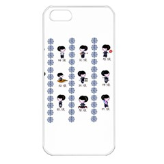 12 Girls Apple Iphone 5 Seamless Case (white) by ucantseeme