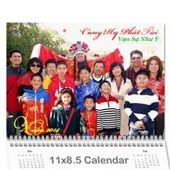 L?ch T?t 2013 2014 By Phungm   Wall Calendar 11  X 8 5  (18 Months)   Ljvpt9b9dyzo   Www Artscow Com Cover