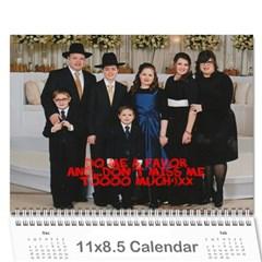 Calander Papi Mami By Giti   Wall Calendar 11  X 8 5  (12 Months)   33uz5vlwmimp   Www Artscow Com Cover