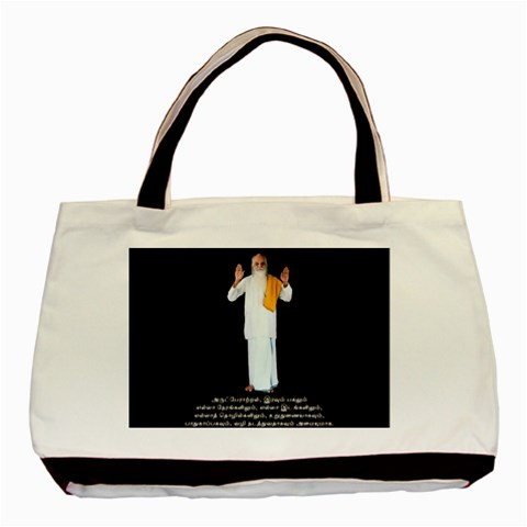 Bag By Nithya   Basic Tote Bag   A245grolrvyo   Www Artscow Com Front