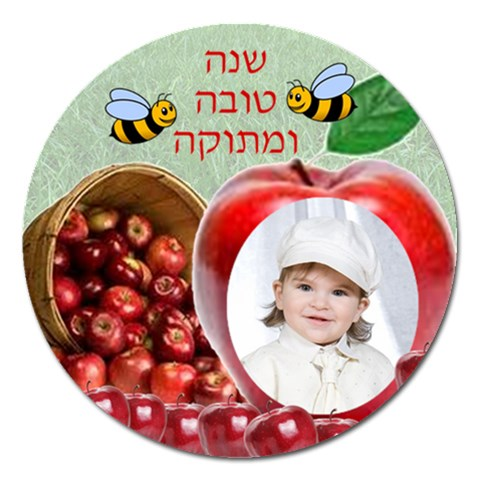 Leiby Magnet By Rivke   Magnet 5  (round)   K41twpch87co   Www Artscow Com Front