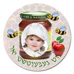 Honey magnet - Magnet 5  (Round)